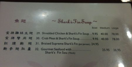 Shark fin on the menu in Calgary.